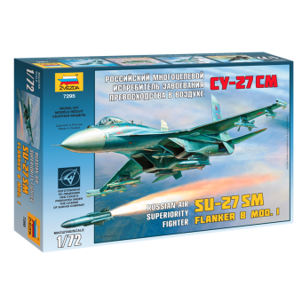 Самолет Су-27SM 1:72