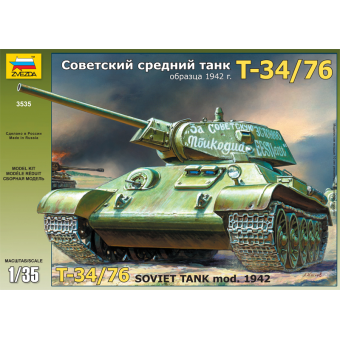 Танк Т-34 1:35