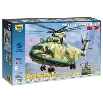 Вертолет Ми-26 1:72
