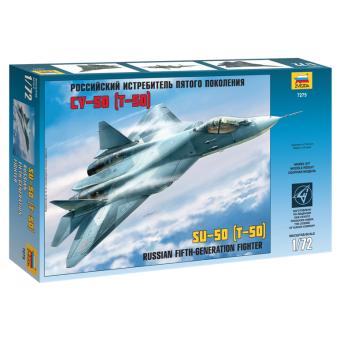 Самолет Су-50 (Т-50) 1:72