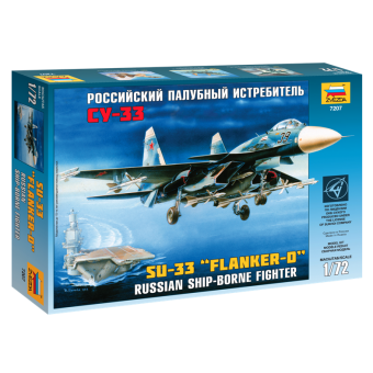 Самолет Су-33 1:72