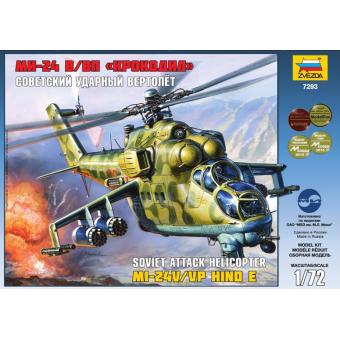 Вертолет Ми-24 Крокодил 1:72