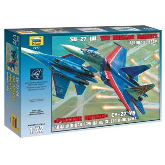 Самолет Су-27 Русские витязи 1:72