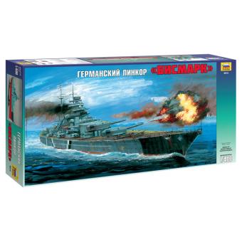 Линкор Бисмарк 1:400