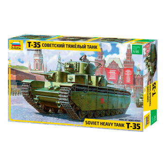 Советский тяжелый танк Т-35 1:35