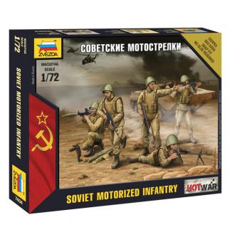 Советские мотострелки 1:72