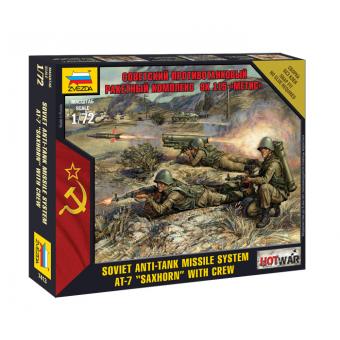 Советский ПУ ПТУР