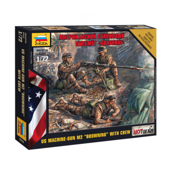 Американский пулемет Браунинг 1:72