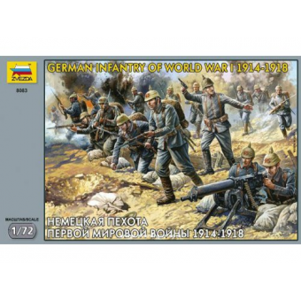 Немецкая пехота Первой Мировой войны 1:72