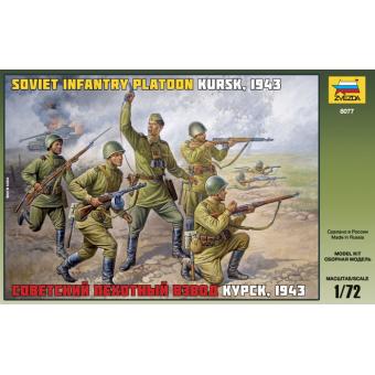 Советский пехотный взвод 1:72