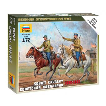 Советская кавалерия 1:72