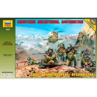 Советские десантники. Афганистан 1:35