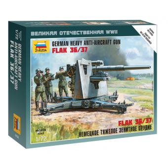 Немецкая зенитка Flak 88 мм 1:72