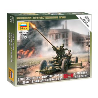 Советское 37 мм зенитное орудие 1:72