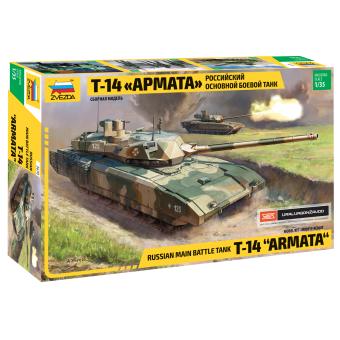 Российский основной боевой танк Т-14 Армата 1:35