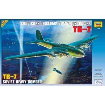 Самолет ТБ-7 1:72