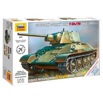 Танк Т-34/76 1:72
