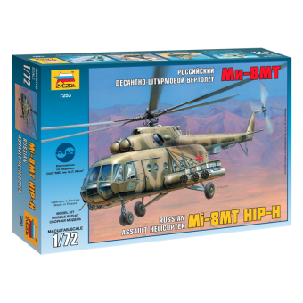 Вертолет МИ-8МТ 1:72