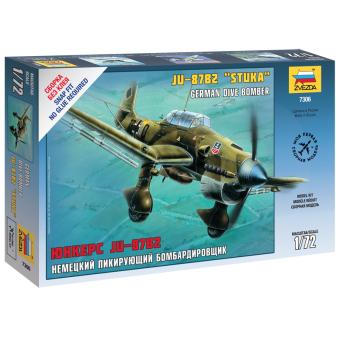 Немецкий пикирующий бомбардировщик Ju-87B2 1:72