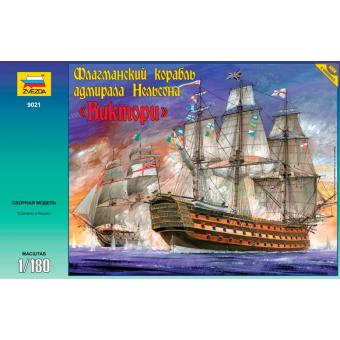 Корабль Нельсона «Виктори» 1:180