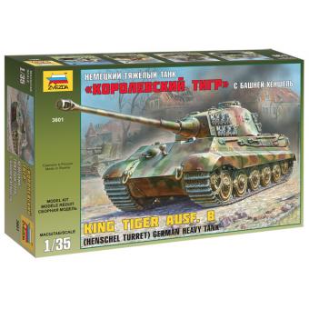 Немецкий танк Королевский Тигр 1:35