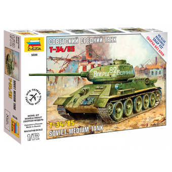 Танк Т-34/85 1:72