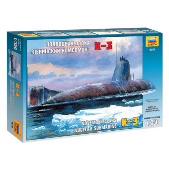 Подводная лодка К-3 1:350