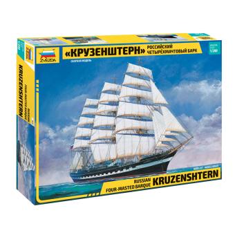 Российский четырехмачтовый барк Крузенштерн 1:200