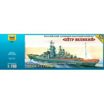 Ракетный крейсер Петр Великий 1:700