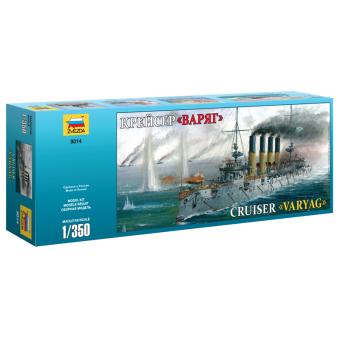 Крейсер Варяг 1:350