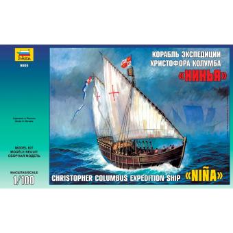 Корабль экспедиции Христофора Колумба Нинья 1:100