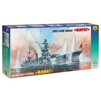 Советский линкор Марат 1:350