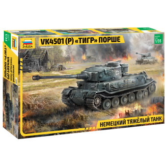 Немецкий тяжелый танк Тигр Порше 1:35