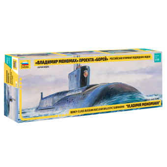 Атомная подводная лодка Владимир Мономах 1:350