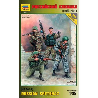 Российский спецназ №1 1:35