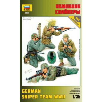 Немецкие снайперы 1:35