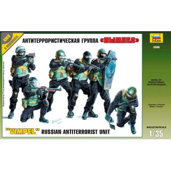 Антитеррористическая группа