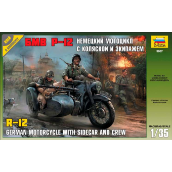 Немецкий мотоцикл