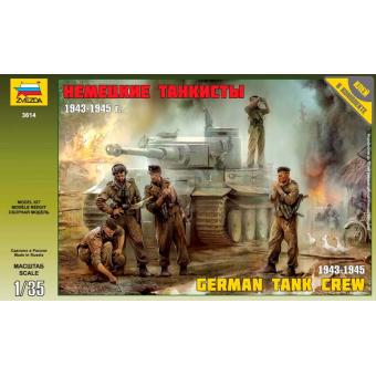 Немецкие танкисты 1943-1945 г 1:35