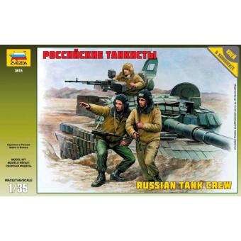 Российские танкисты 1:35