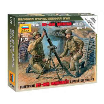 Советский 82-мм миномет 1941-43 1:72