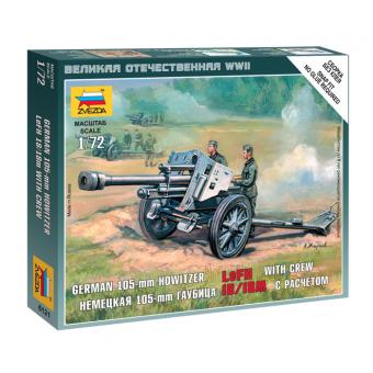 Немецкая 105 мм гаубица 1:72