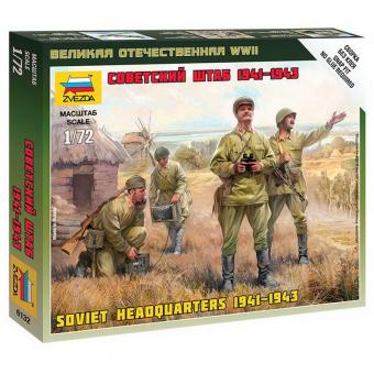 Советский штаб 1941-1943 1:72