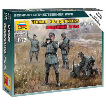 Немецкий штаб 1939-1942 гг. 1:72
