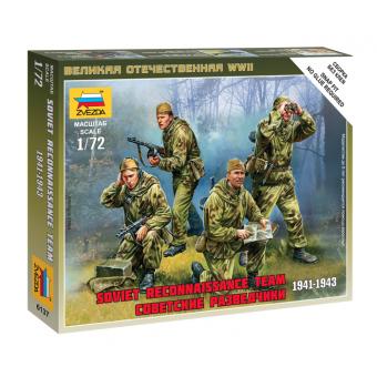 Советские разведчики 1941-1943 1:72