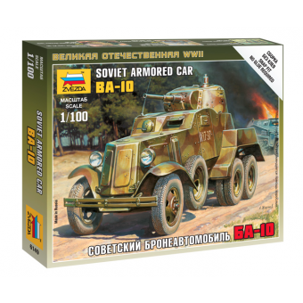 Советский бронеавтомобиль