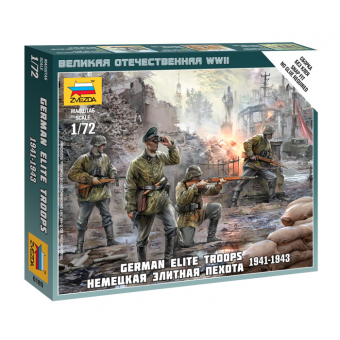 Немецкая элитная пехота 1941-1943 1:72