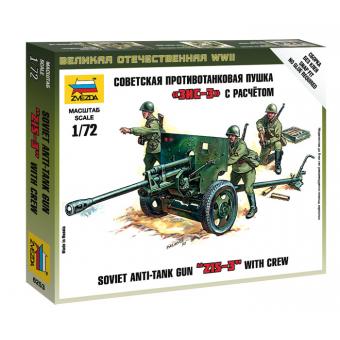 Советская противотанковая пушка ЗИС-3 1:72