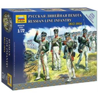 Русская линейная пехота 1:72