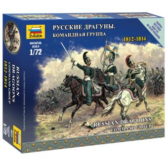 Русские драгуны 1812-1814 1:72